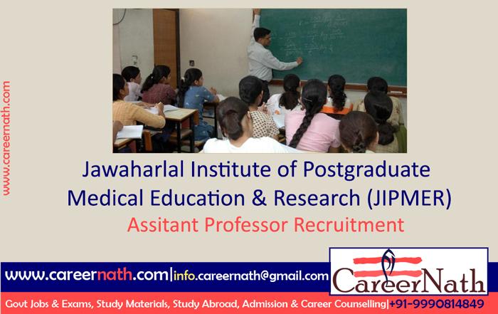 JIPMER Puducherry Recruitment 2018: 67 Professor and