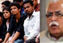 Haryana Youth