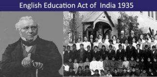 English Education Act