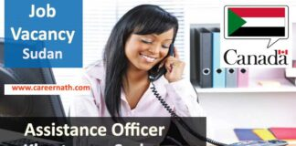 Assistance Officer Job