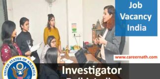 Investigator Job