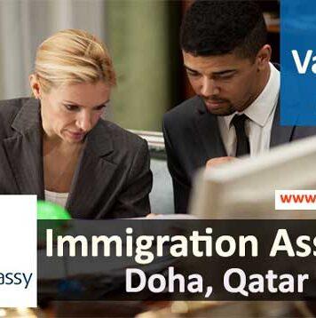 Immigration Assistant Job